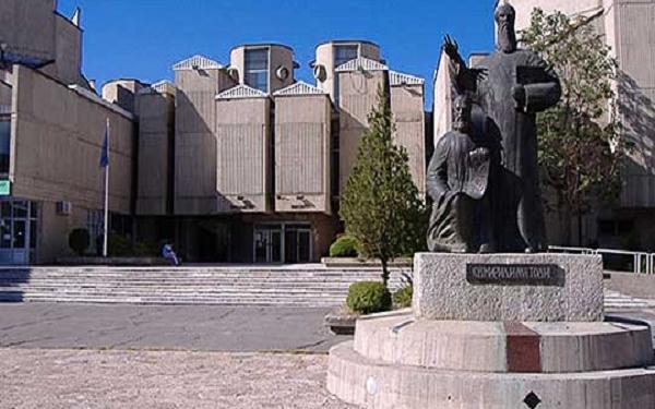 Универзитет св. Кирил и Методиј, Скопје