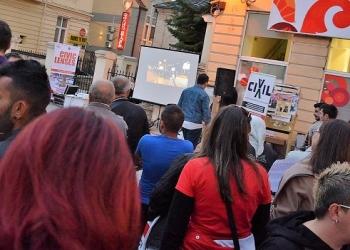 """Граѓански објектив"" во Битола, настан на отворено, 2016 година (Архива на ЦИВИЛ )"