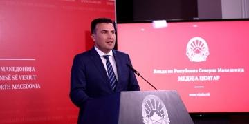 Премиерот на РСМ, Зоран Заев, повика на лидерска средба