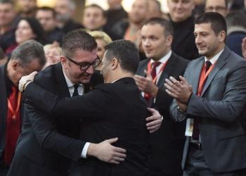 16. конгрес на ВМРО-ДПМНЕ. Фото: Јана Поповска/kolektif.mk