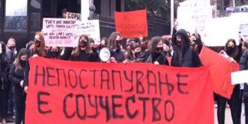 Фото: принтскрин од маршот за женските права