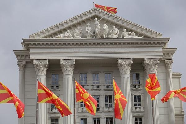 Македонски знамиња