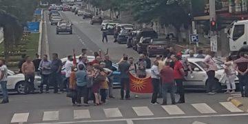 Протест на ВМРО-ДПМНЕ во Струмица, 8 јуни 2021 (извор: Фронтлајн)