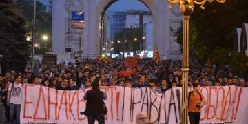 Шарената револуција, април 2016 година / фото: ЦИВИЛ