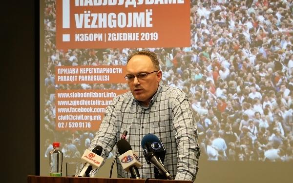 Зоран Билбилоски, Државен советник при Народниот Правобранител