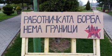 """Акцијата наактивистките и активисти од Социјалниот центар """"Дуња"""" за 1 Мај/ фото Радио МОФ"""
