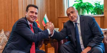 Зоран Заев, Бојко Борисов/ Фото МИА