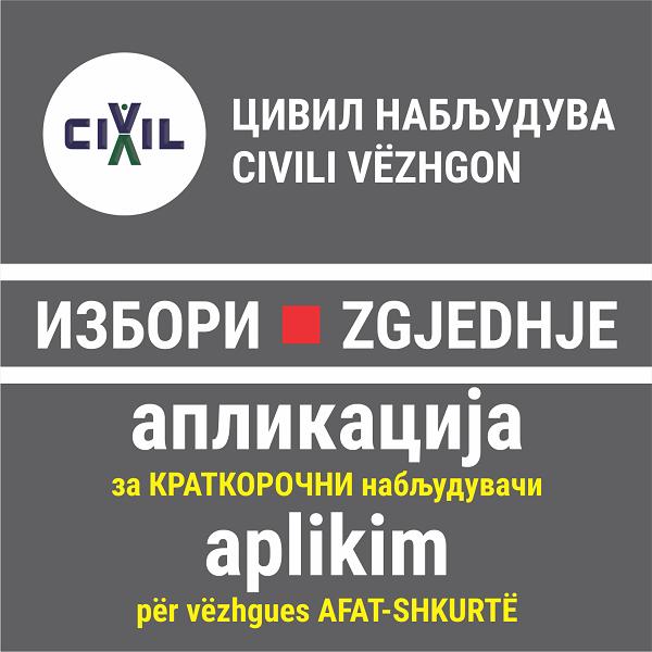 CivilNabljuduva