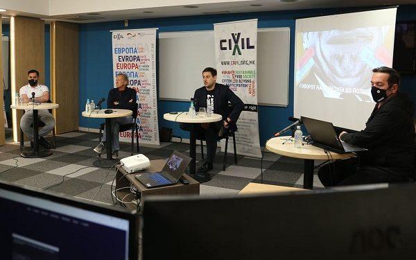 Дебата на ЦИВИЛ: Говорот на омразата во политиката, 20 мај 2021 (фото: Б. Јордановска / ЦИВИЛ)