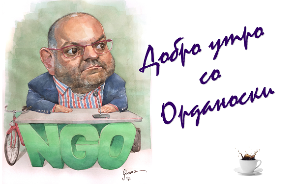[Image: dobro-utro-so-ordanoski-copy-600x375.png]