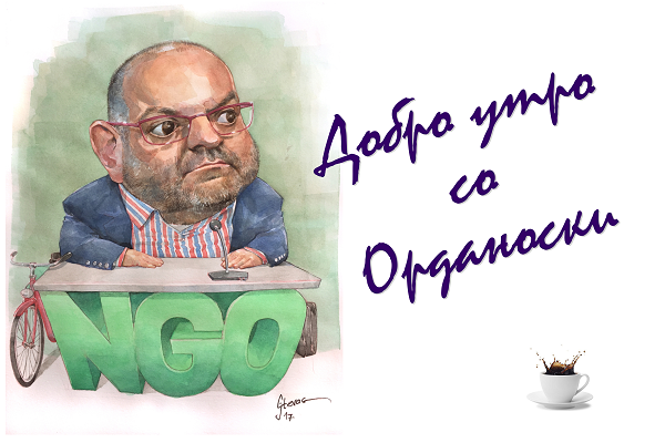 Dobro-utro-so-ordanovski