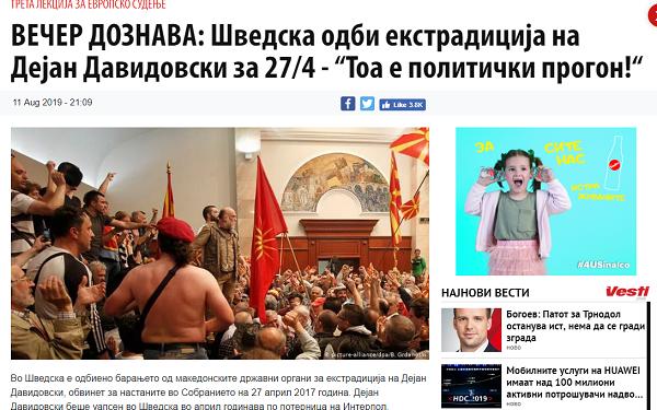 [Image: fake-news-vecer-600x375.png]
