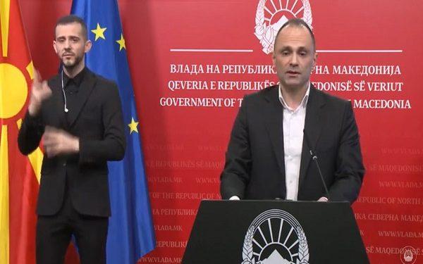 Венко Филипче (скриншот од видео од прес-конференција)