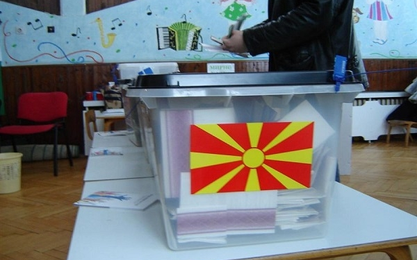Избори, 2017 (фото: ЦИВИЛ)