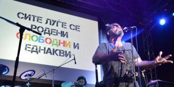 Од архивата на ЦИВИЛ: Караван на слободата, 2016, концерт на групата Бла-Бла-Бла