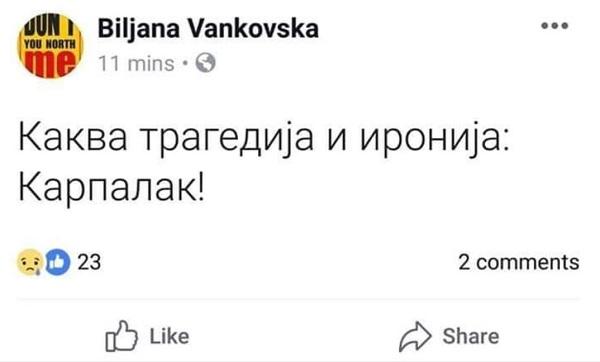 ГОВОР НА ОМРАЗА Govor-na-omraza-vankovska