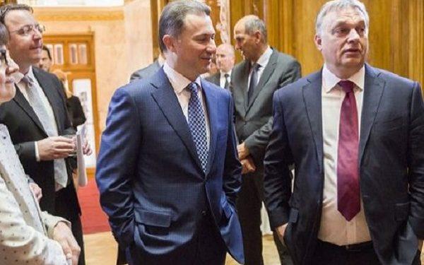 Груевски и Орбан, во позадина се гледа Јанша, Охрид, 29.9.2017 г.