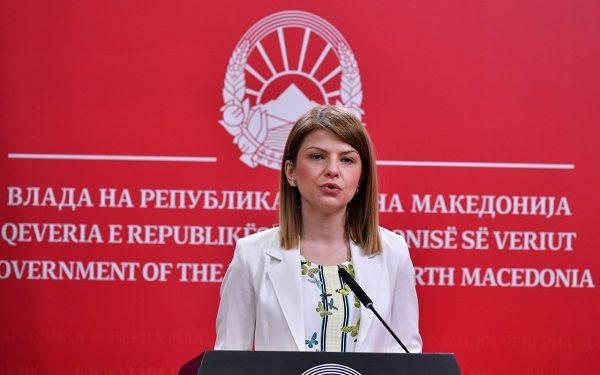 Фото: Министерство за финансии