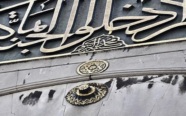 Давидова ѕвезда на ѕидови на џамија
