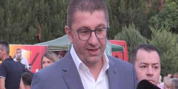 Христијан Мицкоски во Гази Баба, 7 септември 2021