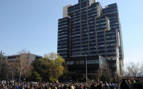 Протест на движењето Ајде! во февруари, 2015 година.