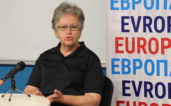 проф. Мирјана Најчевска