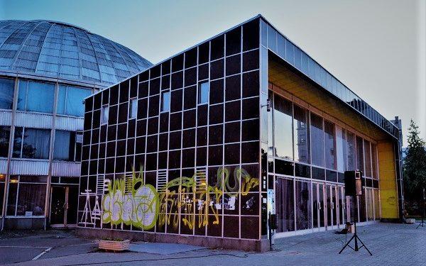Универзална сала/ Фотографија Кирил Михаилов
