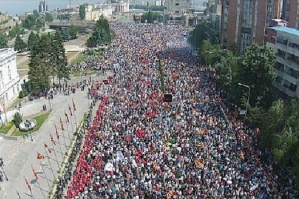 """Граѓаните за Македонија - """"Доаѓаме"""", Скопје, 17 мај 2015"""