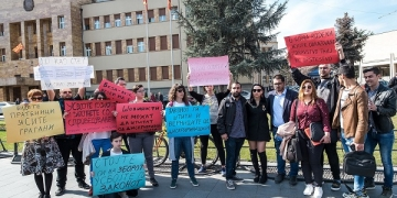 Протест на граѓански организации за итно донесување на Законот за спречување и заштита од дискриминација, 11 март 2019