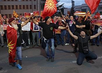 Националисти | фото: Киро Попов