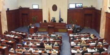 Собрание на РСМ. Фото: А. Зеќири/ЦИВИЛ